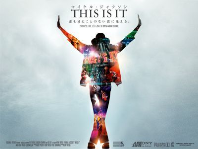 Michaeljacksonthisisit_wallpaper_80