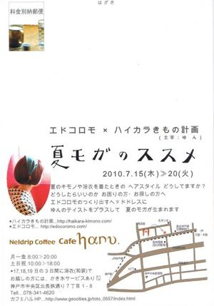 Ccf20100618_00000_2